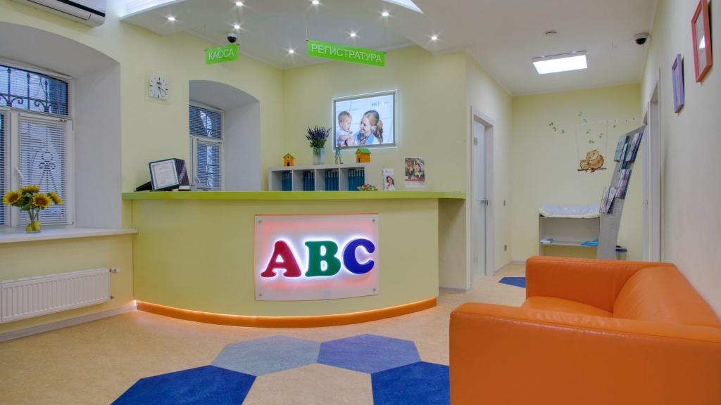 номер регистратуры детская больница 5 комплекс передачи долга третьему